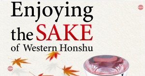 Enjoy Sake of Western